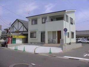 Sekougo